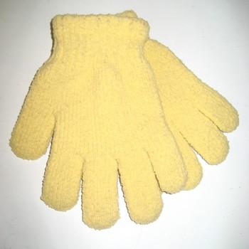 gants magique jaune en PROMO