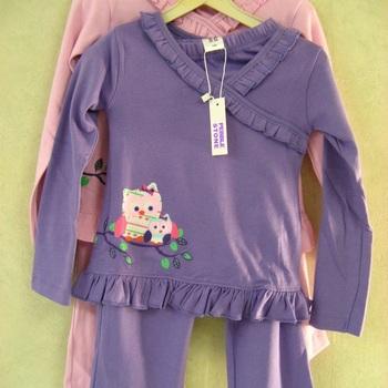 pyjama interlock cache-coeur - reste 6 ans EN PROMO