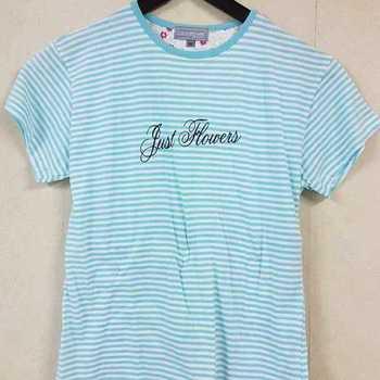 pyjashort coton pour fille - lignes fleuré turquoise 12 ans 14 ans