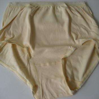 "culotte coton-elasthane ""eskimo"" top form tailleslip beige"