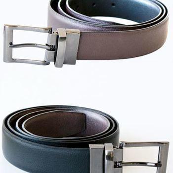 ceinture noire ou brune réglable jusque 130cm