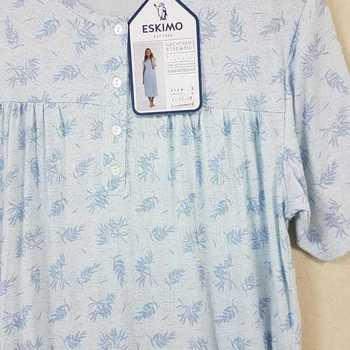 robe de nuit courtes manches coton pour dame - akili S M