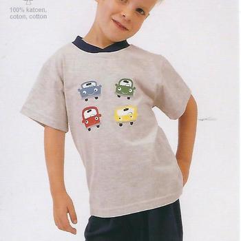 pyjashort coton jersey pour garçon de 2 à 6 ans - auto