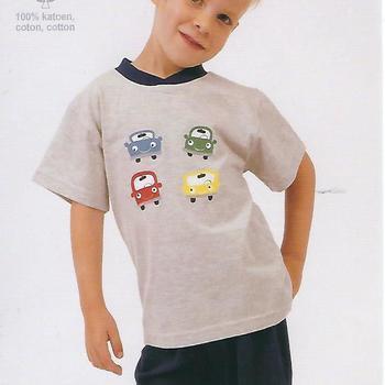 pyjashort coton jersey pour garçon - autos gris chiné reste 3ans 4ans