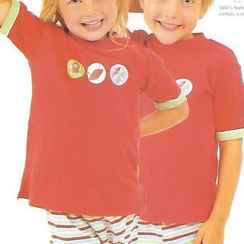 pyjashort coton jersey pour garçon de 2 à 6 ans - robot rouge ou ciel
