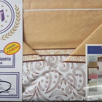 drap plat + drap housse 1.80*2m + 2 taies pour lit de 2 pers - extra grand en flanelle - beige
