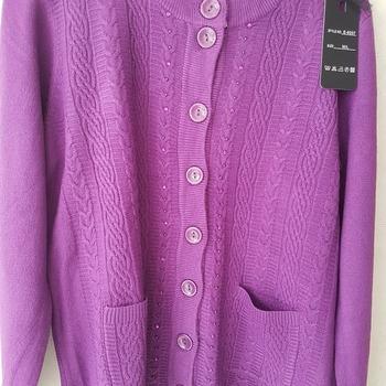 gilet boutonné avec poches pour dame - torsade en différents coloris