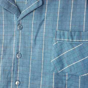 pyjama boutonné flanelle pour homme - # bleu royal - S à XXL