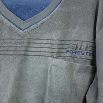 pyjama strech (éponge) pour homme V uni poche - kaki S - M - L - XXL