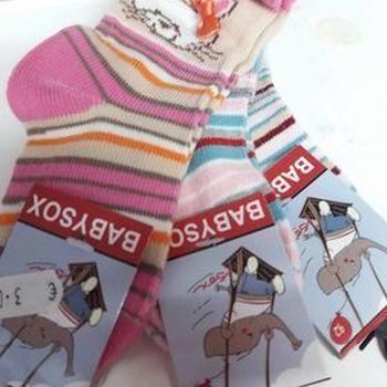 chaussettes bébé avec du coton - lapin - 3 pour 3.42€