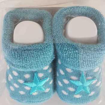 chaussettes bébé turquoise étoile en boîte