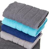 essuie de bain ou serviette de bain marine gris foncé- gris clair - turquoise - fuschia