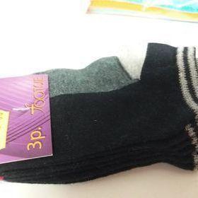 socquettes avec du coton noir avec bande de couleur - reste 23/26 - 3 pour 2€ en PROMO