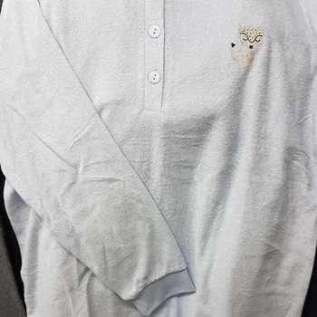 pyjama strech (éponge) broderie chat - ciel - S à XXL