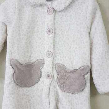 peignoir boutonné polaire fluffy pour fille - léopard écru - reste 2 ans 4 ans 6 ans