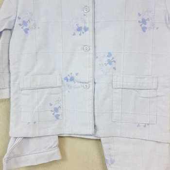 pyjama boutonné flanelle - ciel en PROMO