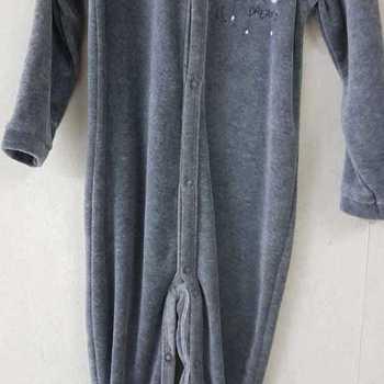 pyjama velours rasé gris foncé brodé 2 ans