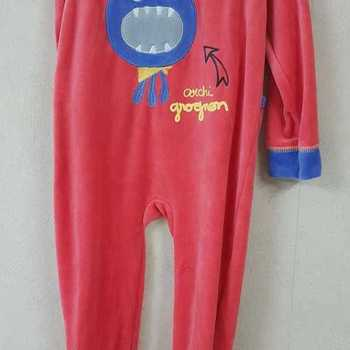 pyjama velours rasé monstre rouge - 2 ans