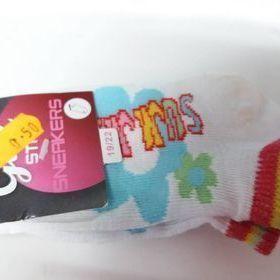 chaussettes courtes en coton socquettes 19/22 blanc avec du rouge
