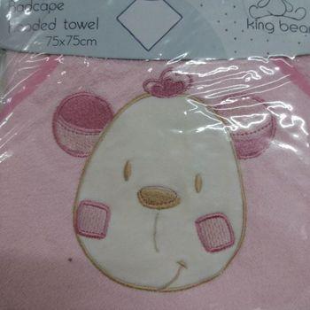 cape de bain maxi - chien rose