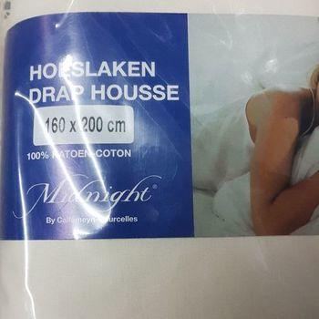 drap housse 100% coton pour lit de 2 personnes - 1.60*2m - midnight - écru