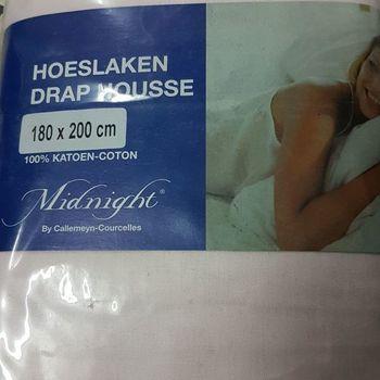 drap housse 100% coton pour lit extra grand 1.80*2m - midnight rose pale