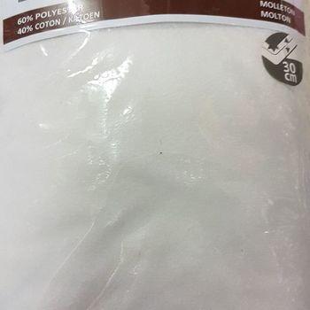 drap housse strech molletonné pour lit extra grand 1.80*2m - dourev blanc