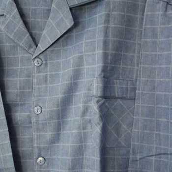 pyjama boutonné flanelle pour homme - carreaux ciel - 52 - 54 - 56 -58