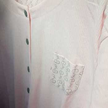 liquette cotelé poly-coton pour dame - arabesque saumon S à XXL