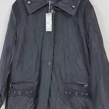 veste doublée polaire gris f221 44/46