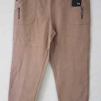 pantalon taille élastique strech molletonné pour dame - beige - 2 - 3 - 4 - 6 - 7 - 8