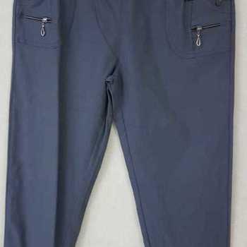 pantalon extra strech pour dame - gris n° 6 - 7