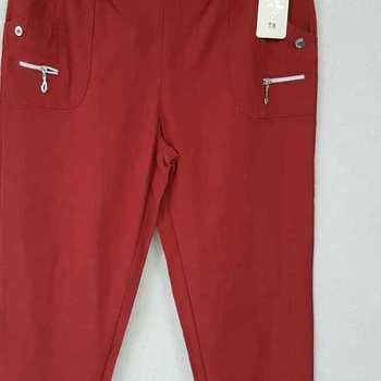 pantalon extra strech pour dame - rouille n°8