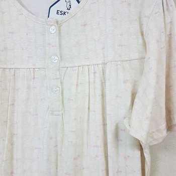 robe de nuit courtes manches pour dame - amy-lee jaune  L - 3XL - 4XL