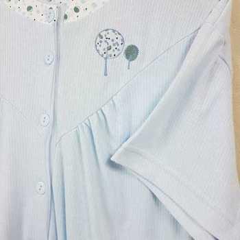 robe de nuit cotelé poly-coton pour dame - arbres ciel - reste S