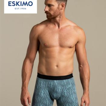 """shorty coton-élasthane """"eskimo"""" pour homme - esqueeze : 1 léopard + 1 zébré : 2 pour 14.80€"""