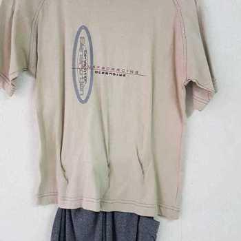 pyjashort coton pour garçons - beige en PROMO 8 ans