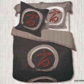 housse de couette 2.4*2.2m + 2 taies en 100% coton pour lit de 2 personnes - zen spirit