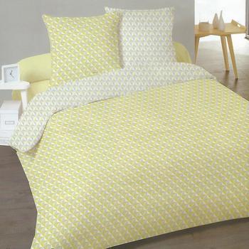 housse de couette 2.4*2.2m + 2 taies en 100% coton pour lit de 2 personnes - jaune