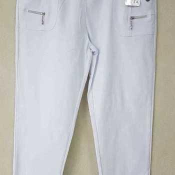pantalon extra strech pour dame - blanc n° 4