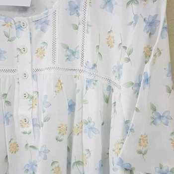robe de nuit courtes manches coton pour dame - fabrication belge - filet bleu 4XL