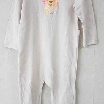 pyjama coton lion beige 6 mois 9 mois 12 mois 18 mois 24 mois
