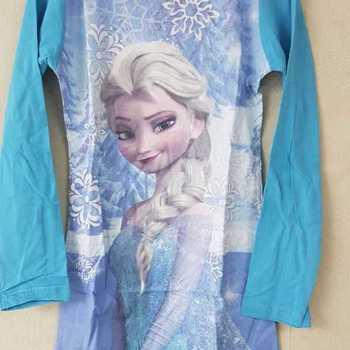 liquette coton jersey - reine des neiges - turquoise 4 ans 5 ans 6 ans 7 ans 8 ans 9 ans
