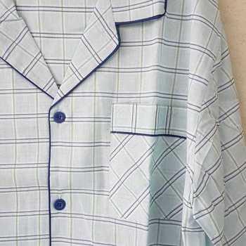 pyjama boutonné coton léger pour homme - menthe M - XL