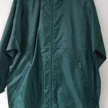 veste de pluie pouvant se mettre en boule - kaki 14/16 ans en PROMO