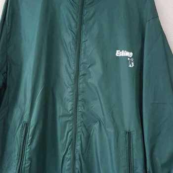 veste de pluie pouvant se mettre en boule - kaki 14/16 ans en PROMO - eskimo