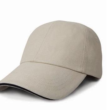 casquette beige bord noir