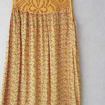 robe bain de soleil léger pour dame - mini fleurs jaune