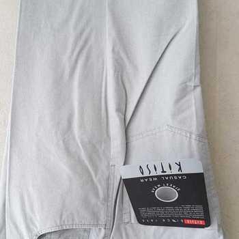 pantalon léger strech coupe jeans - tim gris clair 42 - 44 - 46 - 48 - 50 - 52