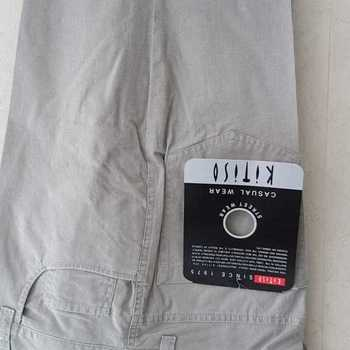 pantalon léger strech coupe jeans - tim beige 42 - 44 - 46 - 48 - 50 - 52